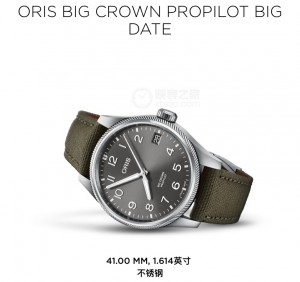 big crown propilot是不是发新款了?
