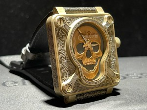 Bell&Ross BRONZE BURNING SKULL
