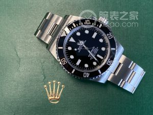 Keep Clam and Stop Buying Rolex !